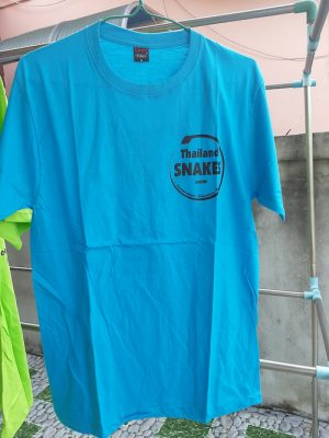 Blue Thailand Snakes t-shirt for sale.